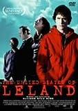 16歳の合衆国 [DVD]