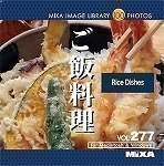 MIXA IMAGE LIBRARY Vol.277 ご飯料理