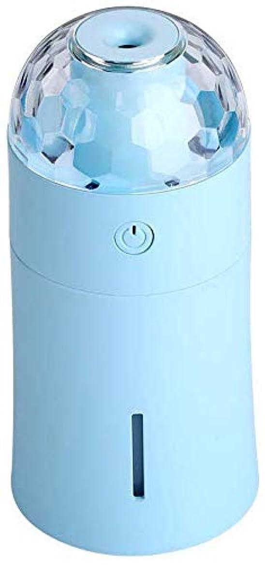 デンマーク昇るリアルSOTCE アロマディフューザー加湿器超音波霧化技術が内蔵水位センサーエッセンシャルオイル満足のいく解決策 (Color : Blue)