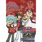 遊☆戯☆王デュエルモンスターズGX DVDシリーズ DUEL BOX 1