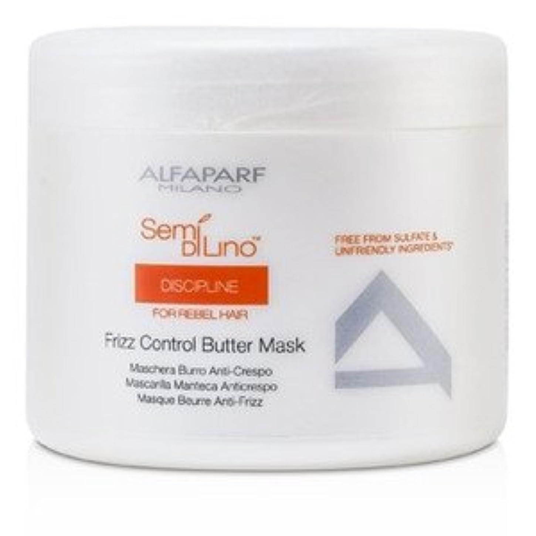 勤勉決定安定したAlfaParf セミ ディ リノ ディシプリン フリッズ コントロール バター マスク(かさつきヘア用) 500ml/17.28oz [並行輸入品]