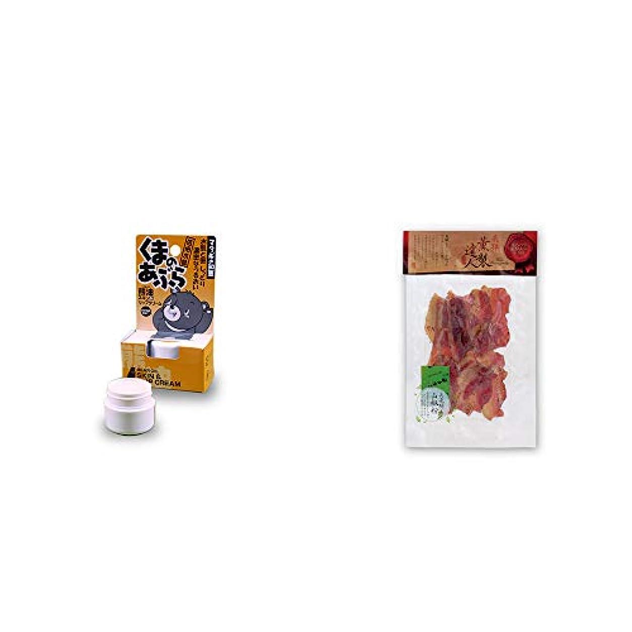 ブラシリングレット切り離す[2点セット] 信州木曽 くまのあぶら 熊油スキン&リップクリーム(9g)?薫製達人 豚バラベーコン燻製(60g)[飛騨山椒付き]