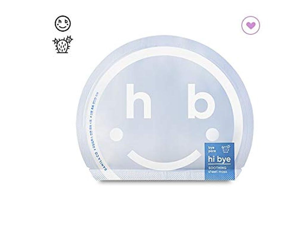 たっぷり位置づける禁輸banilaco ハイバイスージングシートマスク/Hi Bye Soothing Sheet Mask 25ml [並行輸入品]