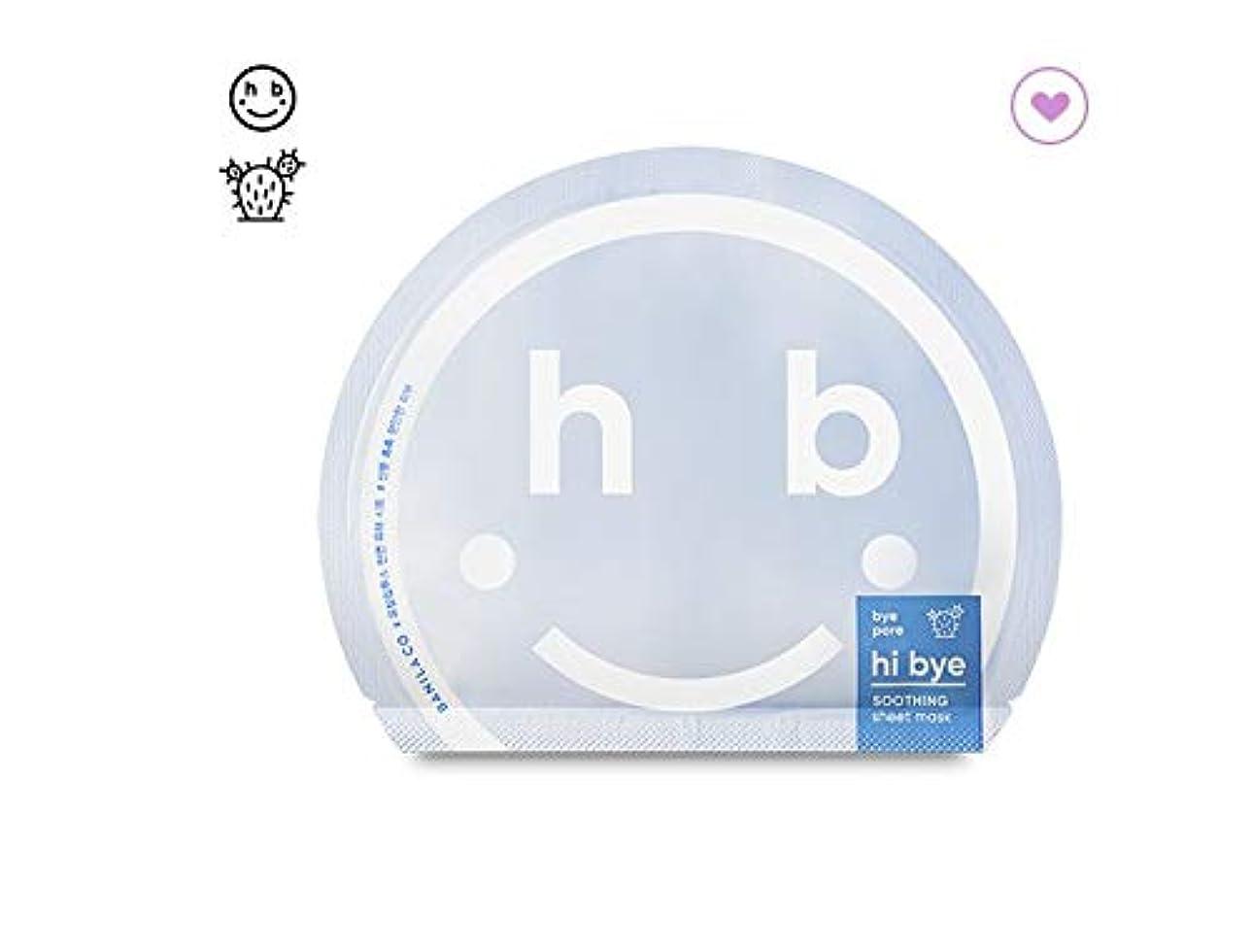 彼らは雇った世界banilaco ハイバイスージングシートマスク/Hi Bye Soothing Sheet Mask 25ml [並行輸入品]