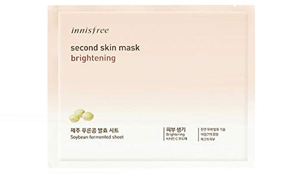 収束する取るに足らない敬[Original] イニスフリーセカンドスキンマスクシート20g x 3個 -ブライトニング/Innisfree Second Skin Mask Sheet 20g x 3pcs - Brightening [並行輸入品]