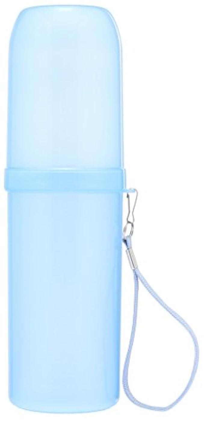 公傑出したカメC-Princess うがいコップ 旅行 はみがきコップ 便利 プラカップ 旅行グッズ 歯ブラシポーチ シンプル ハブラシケース 出張 歯ブラシケース (2ブルー)