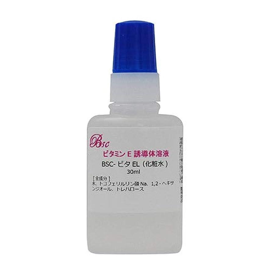 セットアップ保証金敬ビタミンE誘導体(トコフェリルリン酸Na)溶液?30ml