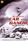 Car Danchi「車団地」 [DVD] 画像