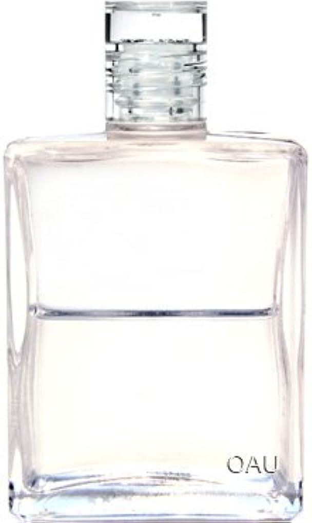 設計図有益コアオーラソーマ イクイリブリアム ボトル B054 50ml セラピスベイ 「あらゆるレベルでの浄化」(使い方リーフレット付)