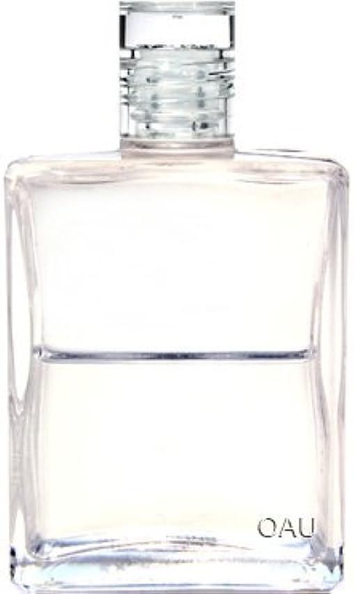 エジプト人硬い風邪をひくオーラソーマ イクイリブリアム ボトル B054 50ml セラピスベイ 「あらゆるレベルでの浄化」(使い方リーフレット付)