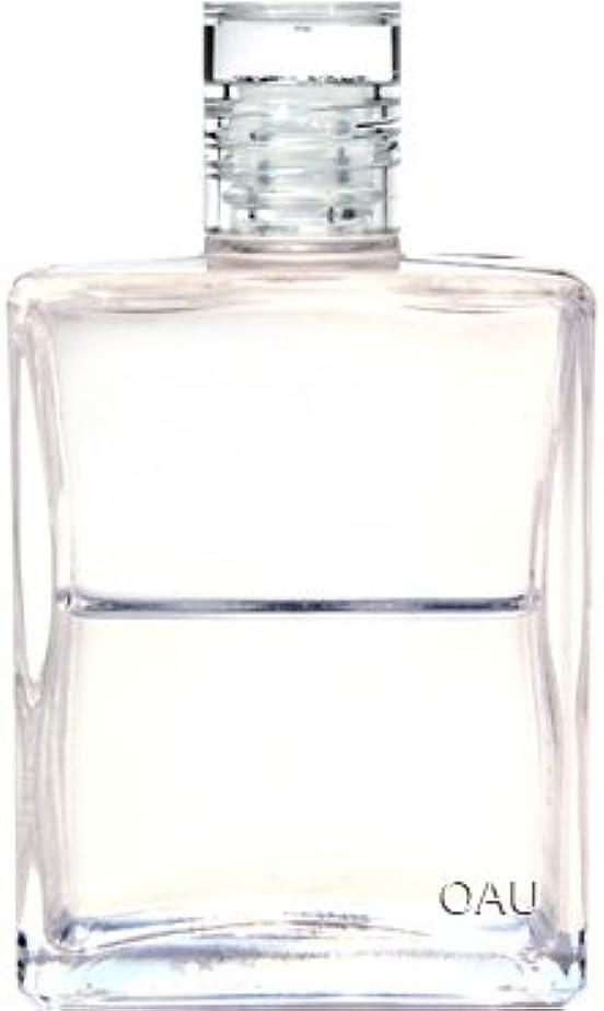 裁量海上護衛オーラソーマ イクイリブリアム ボトル B054 50ml セラピスベイ 「あらゆるレベルでの浄化」(使い方リーフレット付)