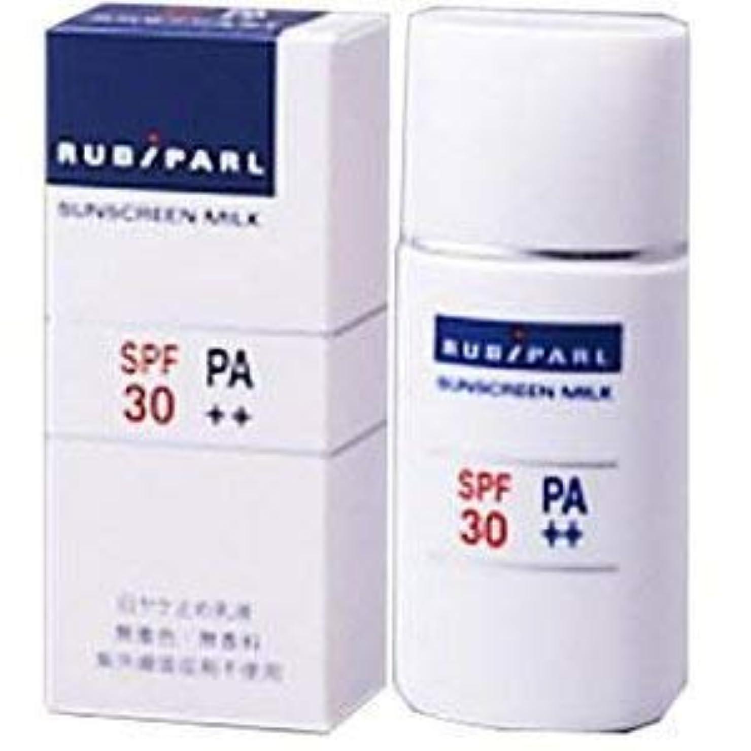 どこでもについてバケット【2個】ルビパール サンスクリーンミルク 日ヤケ止め乳液 SPF30 PA++ 30mL (4987047171756-2)