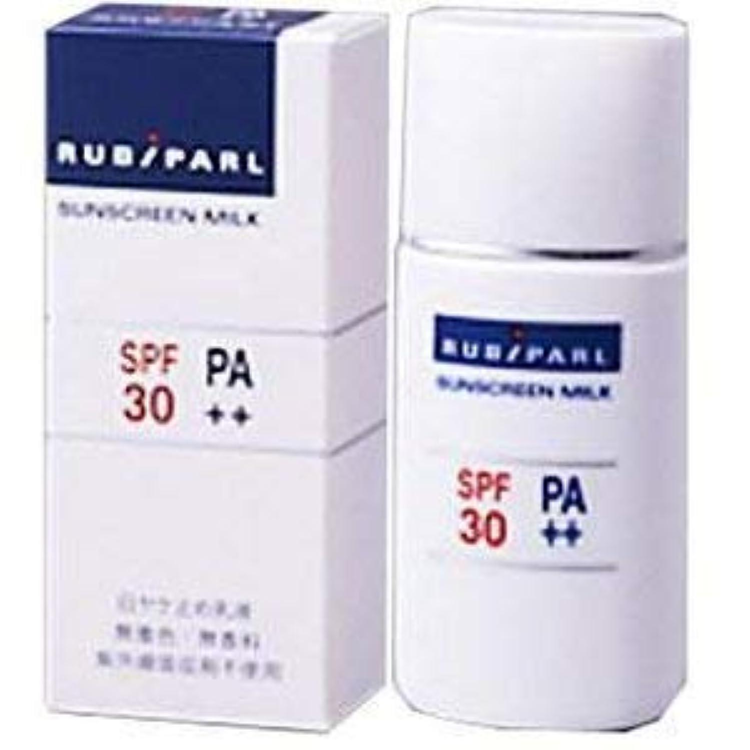 【2個】ルビパール サンスクリーンミルク 日ヤケ止め乳液 SPF30 PA++ 30mL (4987047171756-2)