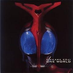 吉川晃司「ONE WORLD」のCDジャケット