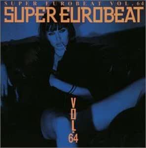 スーパー・ユーロビート Vol.64