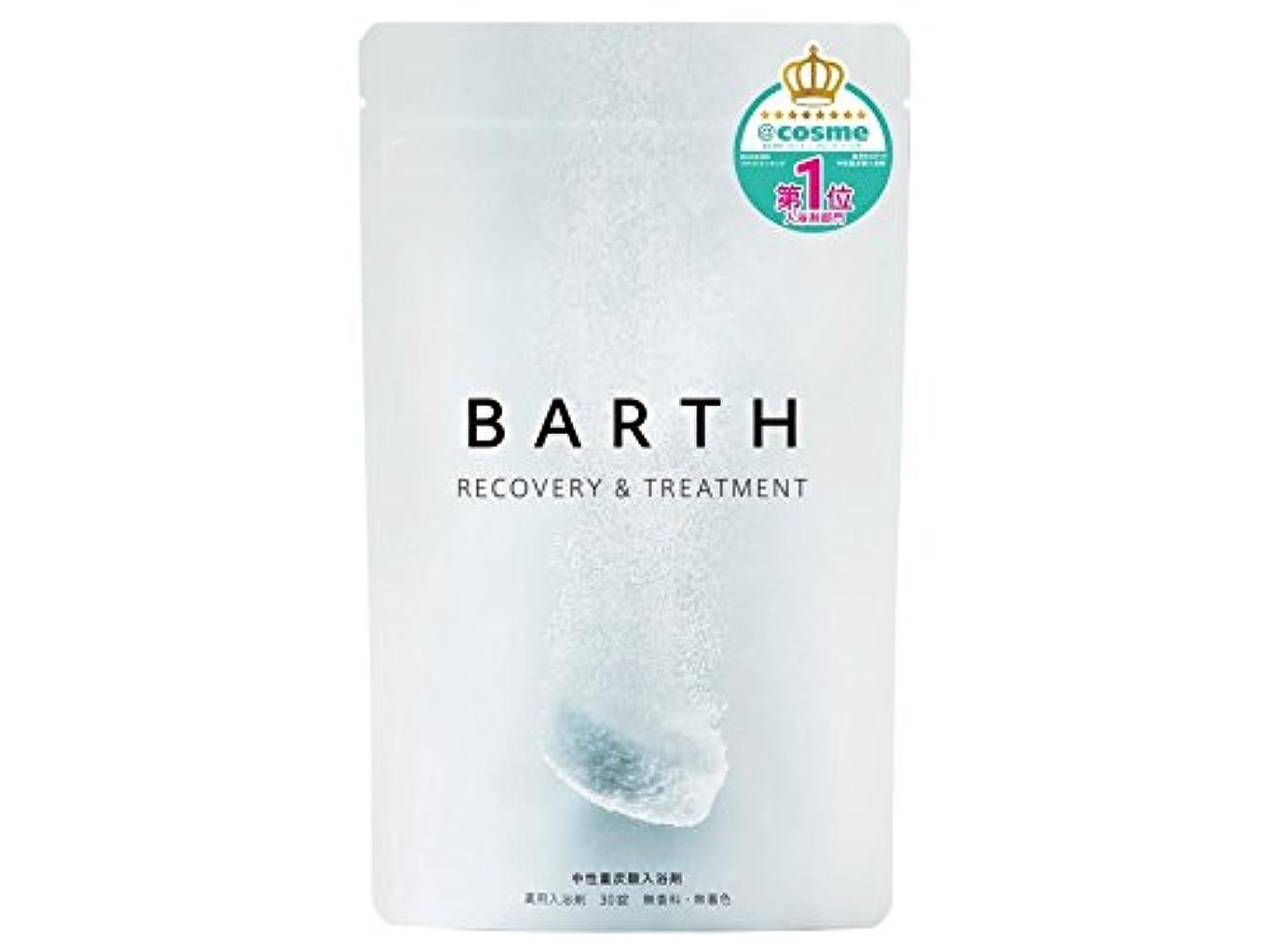 判定風完璧BARTH【バース】入浴剤 中性 重炭酸 30錠入り (炭酸泉 無香料 保湿 発汗)