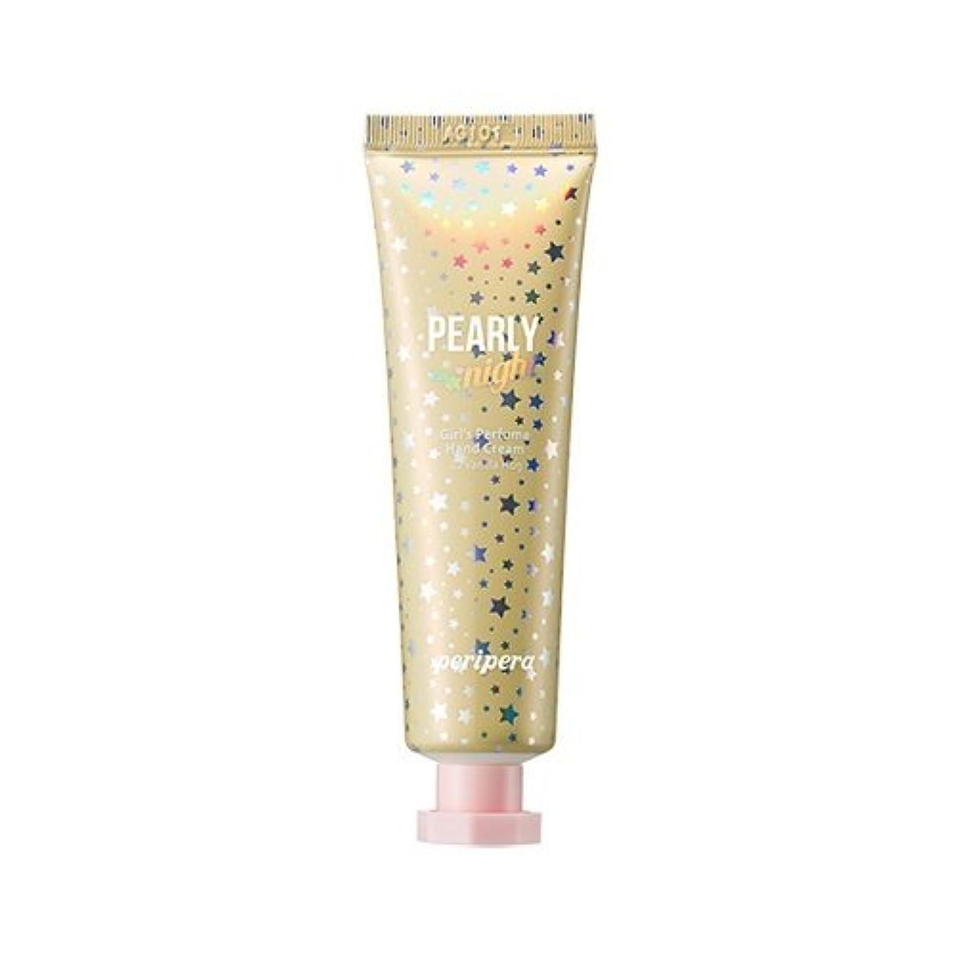 かんたんレルム環境保護主義者PERIPERA Pearly Night Girls Perfume Hand Cream (#002 Vanila Hug) / ペリペラ [ホリデー限定] パーリーナイト パフューム ハンドクリーム [並行輸入品]