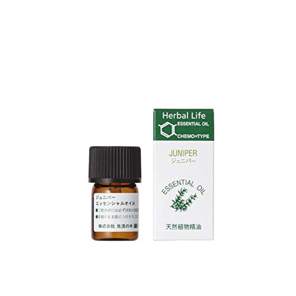 ダーリン異常なスカリー生活の木 エッセンシャルオイル ジュニパー 3ml 08-449-3140
