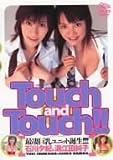 石川夕紀・海江田順子 / Touch and Touch!! [DVD]