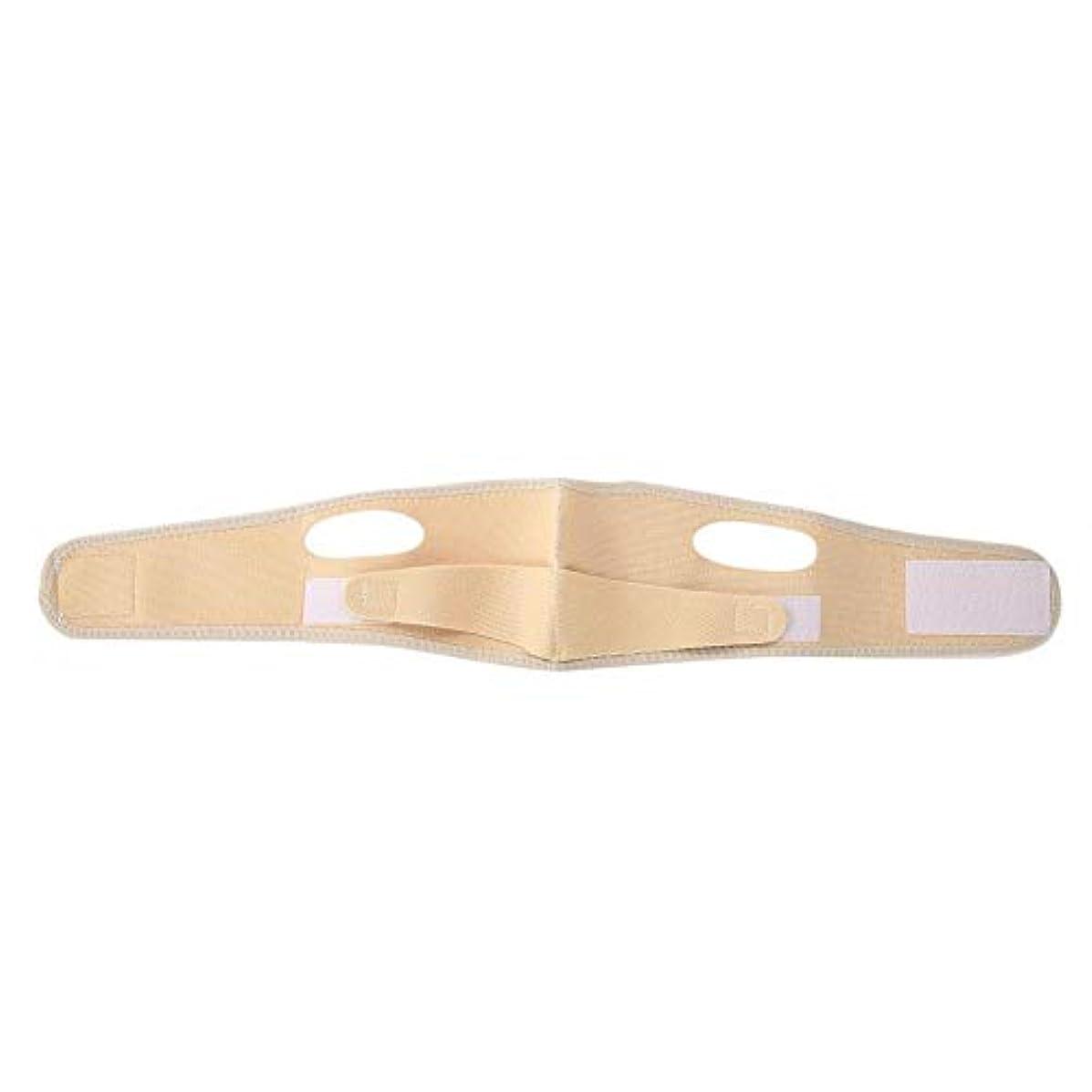 舗装ホール知恵薄い顔のマスク顔の顔を持ち上げる包帯2種類(1#)
