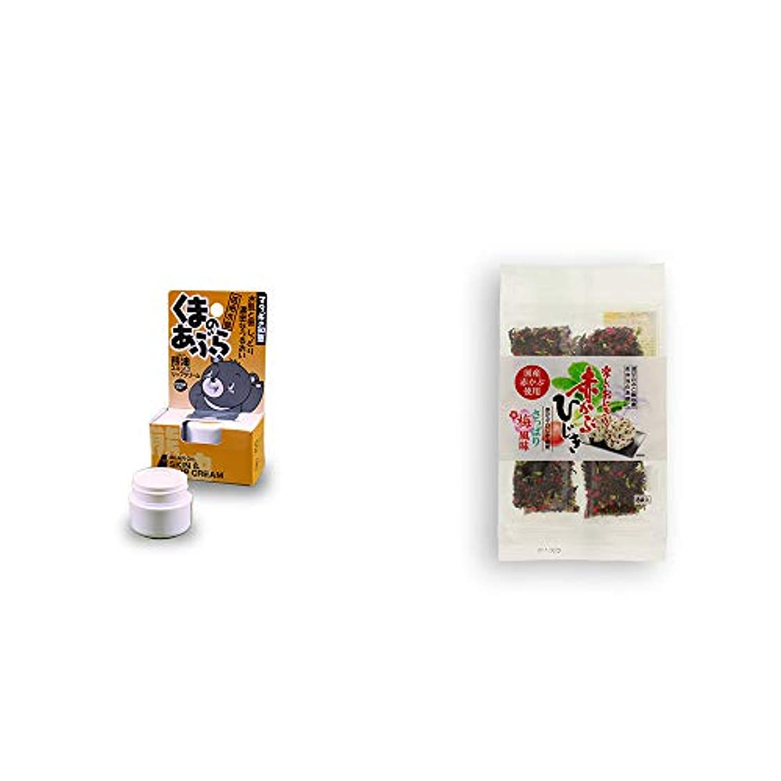 の前で海峡ひもオリエンタル[2点セット] 信州木曽 くまのあぶら 熊油スキン&リップクリーム(9g)?楽しいおにぎり 赤かぶひじき(8g×8袋)