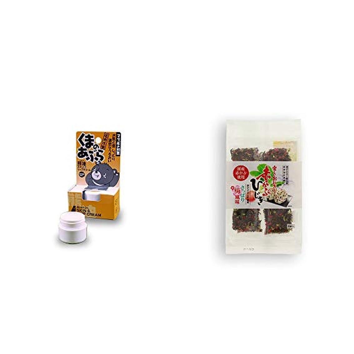 ポンプスキム縫う[2点セット] 信州木曽 くまのあぶら 熊油スキン&リップクリーム(9g)?楽しいおにぎり 赤かぶひじき(8g×8袋)