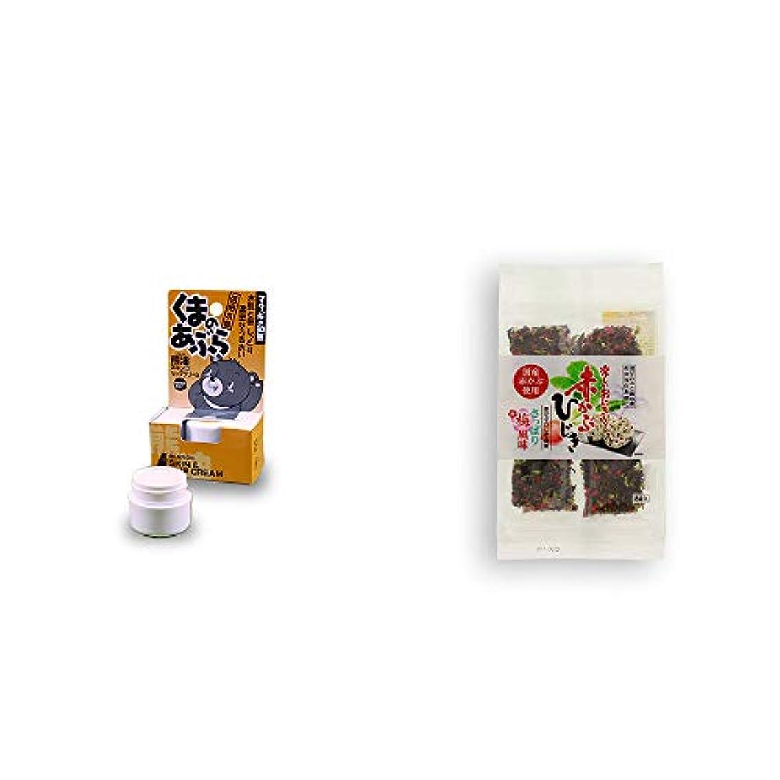 熱帯の保証終わり[2点セット] 信州木曽 くまのあぶら 熊油スキン&リップクリーム(9g)?楽しいおにぎり 赤かぶひじき(8g×8袋)