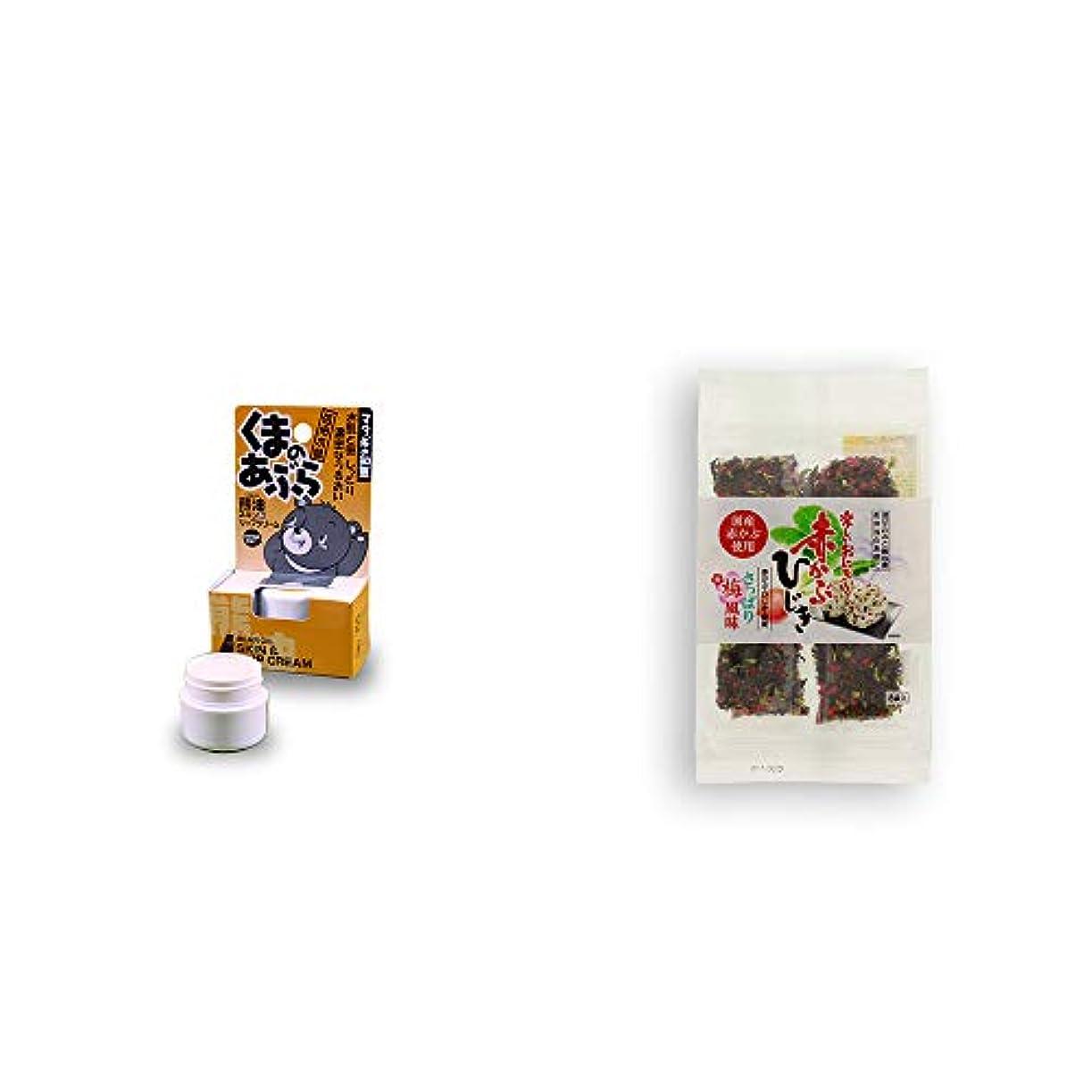 かりて透明にビット[2点セット] 信州木曽 くまのあぶら 熊油スキン&リップクリーム(9g)?楽しいおにぎり 赤かぶひじき(8g×8袋)