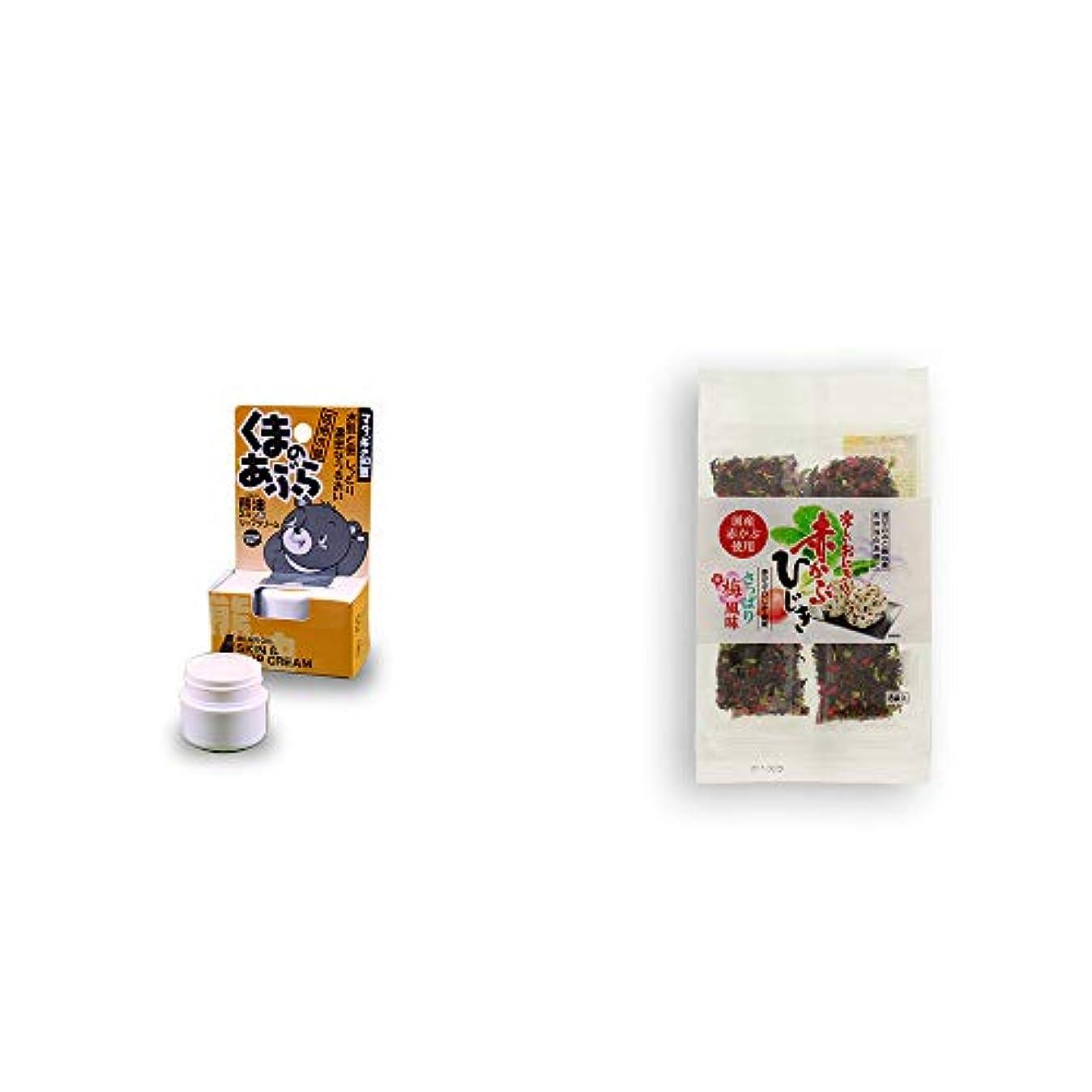 経済的倍増思いつく[2点セット] 信州木曽 くまのあぶら 熊油スキン&リップクリーム(9g)?楽しいおにぎり 赤かぶひじき(8g×8袋)