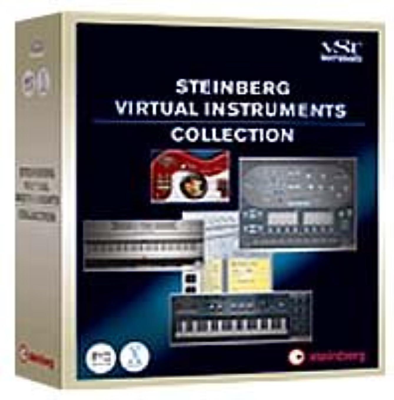 散らすぶら下がる失Virtual Instruments Collection