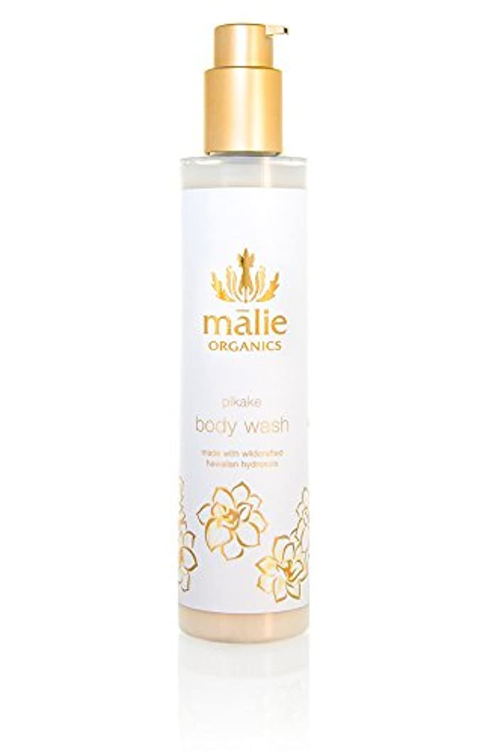 み動的ぎこちないMalie Organics Pikake Body Wash 244ml/8.25oz