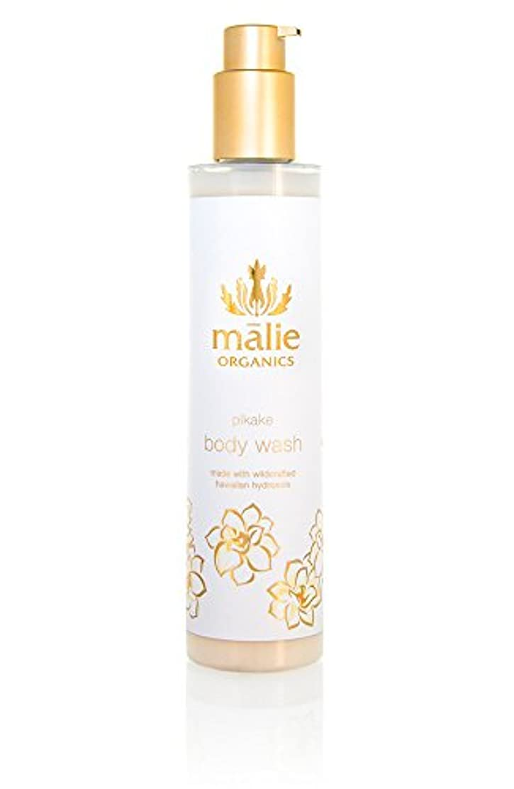 マスク先生目立つMalie Organics Pikake Body Wash 244ml/8.25oz