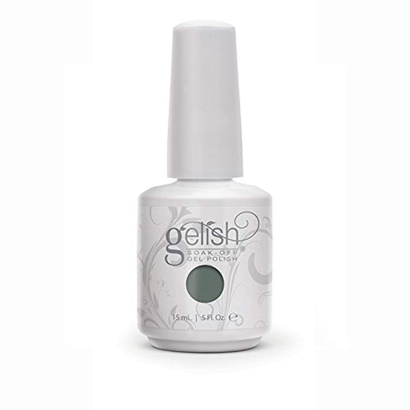 同意取り付け雇うHarmony Gelish Gel Polish - Oh, Para-chute! - 0.5oz / 15ml