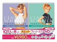 クローディア・シファー パック [DVD]