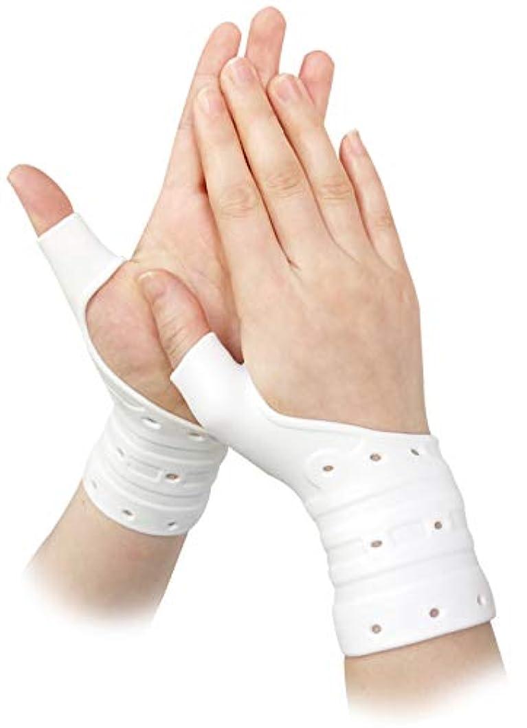 猟犬絶対に目覚めるやわらか手首サポーター 腱鞘炎 手首&親指サポーター 防水 両手兼用 (フリーサイズ6枚組)