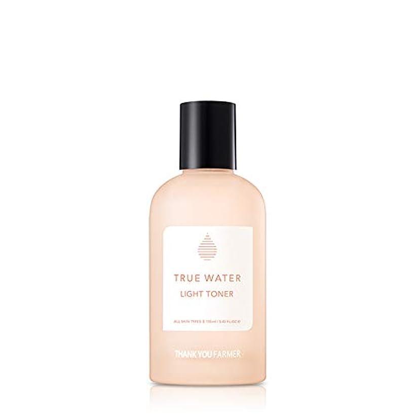 露出度の高い一般的に言えばメガロポリスTHANK YOU FARMER トゥルーウォーター ライト トーナー 化粧水