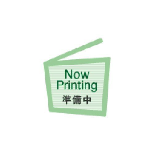 プロッタ用紙 ロール紙 エプソン純正用紙 マットロール紙(610mm幅) PMSP24R3 1本