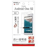 レイ・アウト Y!mobile Android One S2 フィルム 液晶保護 指紋防止 光沢 RT-CR03F/A1