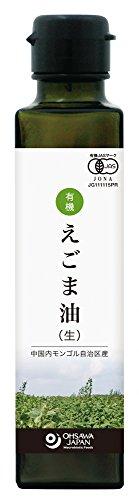 有機えごま油(生)(140g)