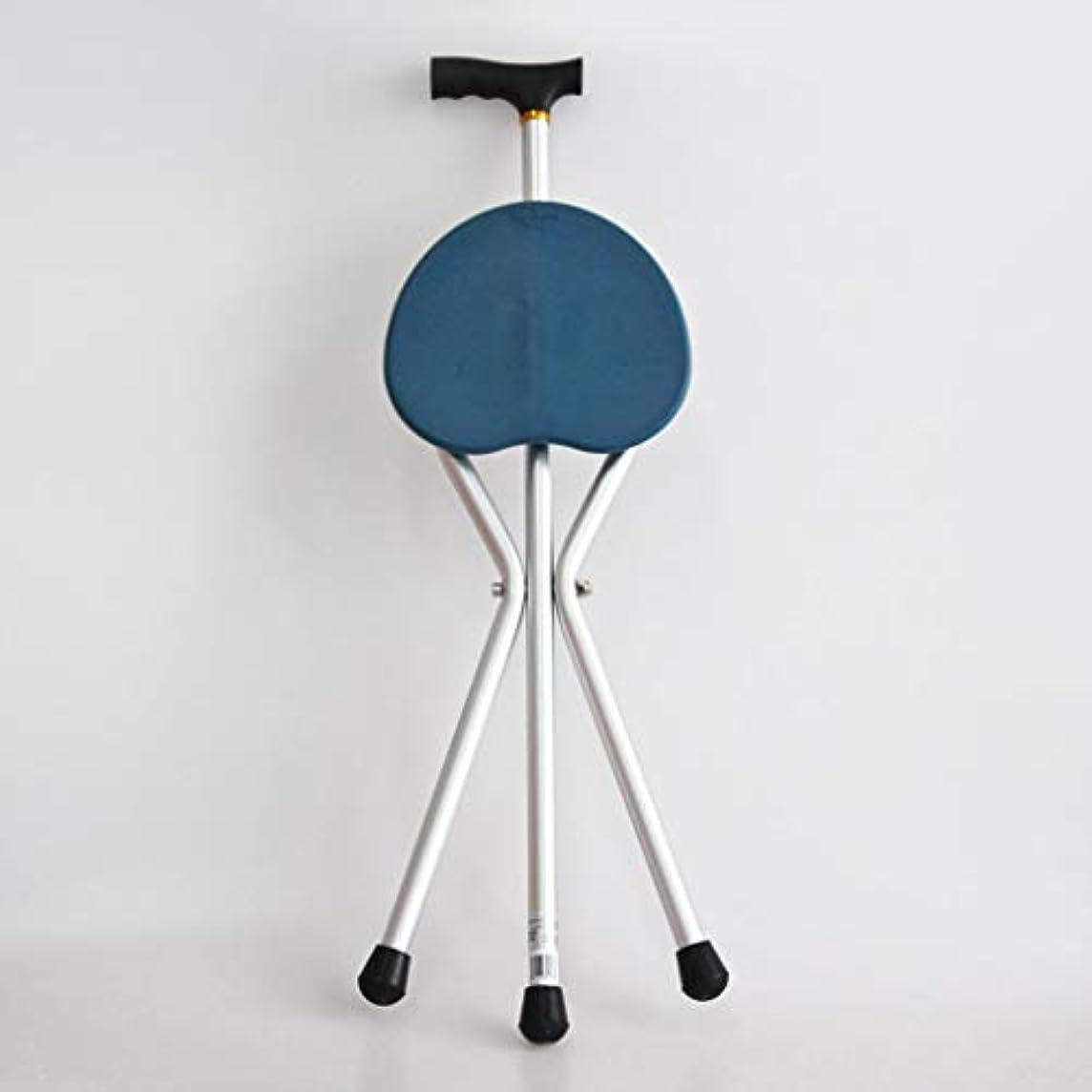 落ち着く歩き回るアーサーコナンドイル高齢者向けのアルミニウム松葉杖。歩行杖杖、高強度エンジニアリングプラスチックシート、高齢者に適し、無効,ブルー