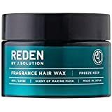 REDEN(リデン) REDEN FRAGRANCE HAIR WAX FREEZE KEEP(リデン フレグランス ヘ…