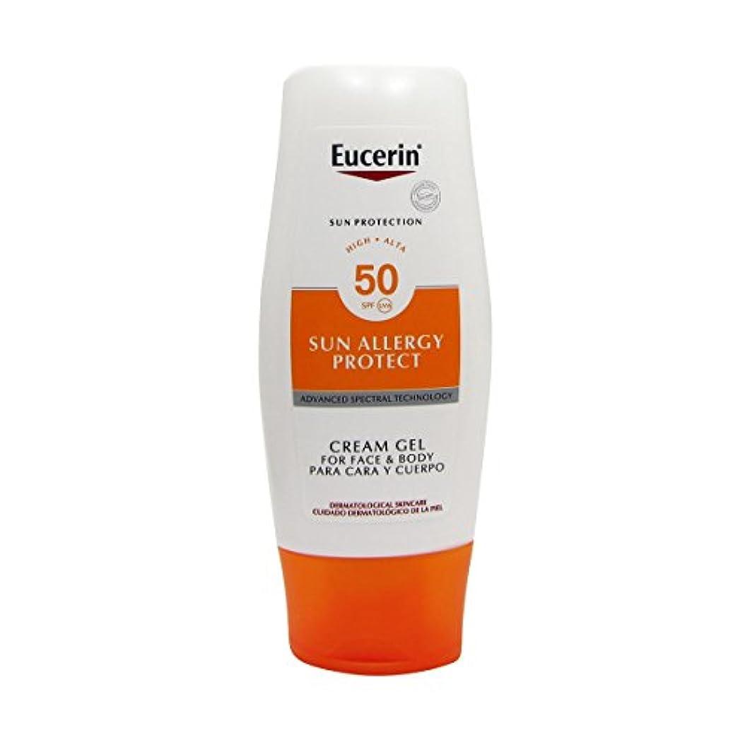 またね生換気Eucerin Sun Cream Gel Allergy Spf50 150ml [並行輸入品]