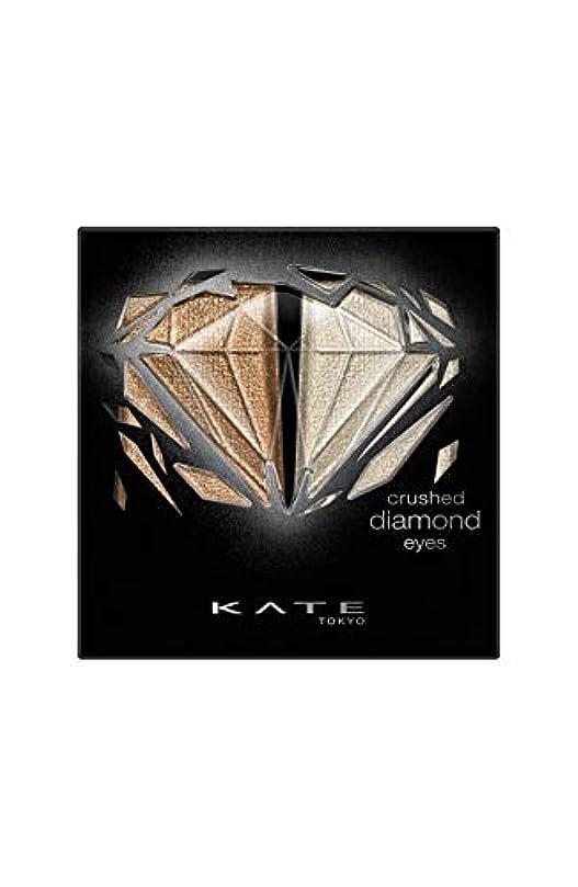論理的に嵐の爆発するケイト クラッシュダイヤモンドアイズ BR-1 アイシャドウ