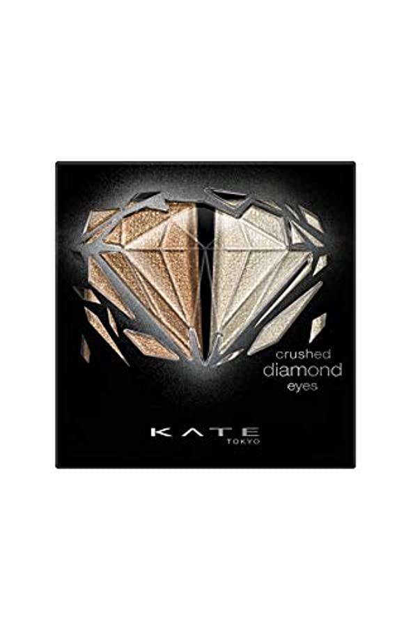憲法公使館お客様KATE(ケイト) ケイト クラッシュダイヤモンドアイズ BR-1 アイシャドウ 2.2g