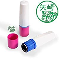 【動物認印】リス ミトメ3・シマリス正面 ホルダー:ピンク/カラーインク: 緑