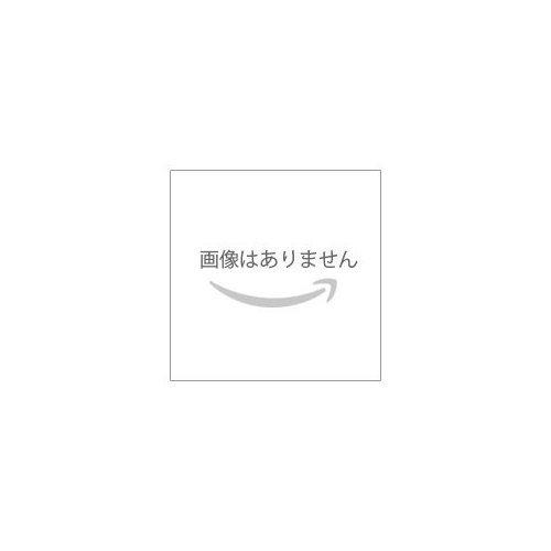 北原白秋 新潮日本文学アルバム〈25〉