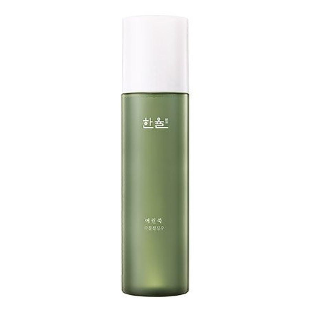 見落とすジャーナル解決するHANYUL Pure Artemisia Fresh Calming Water 150ml