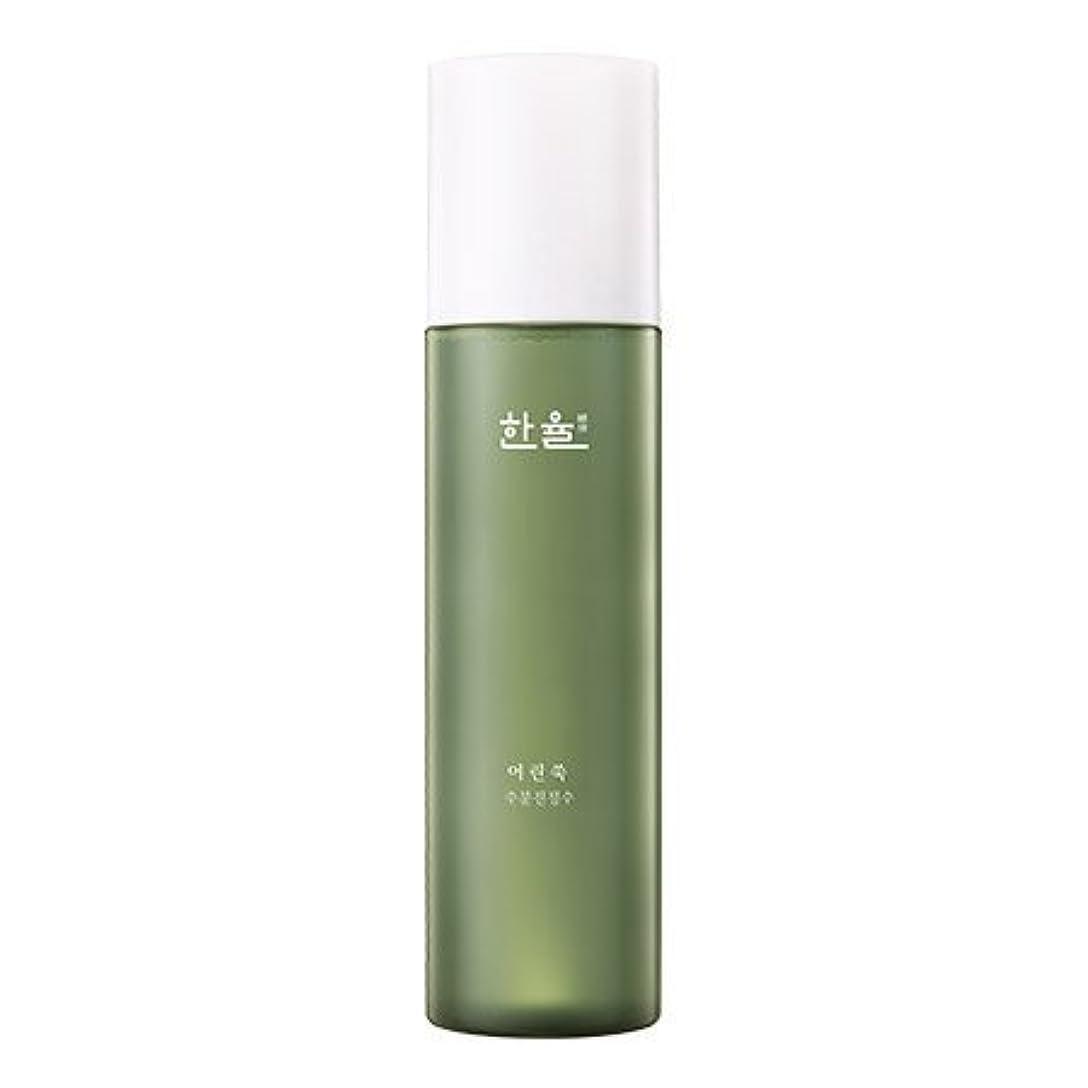 暴徒ラフ合法HANYUL Pure Artemisia Fresh Calming Water 150ml