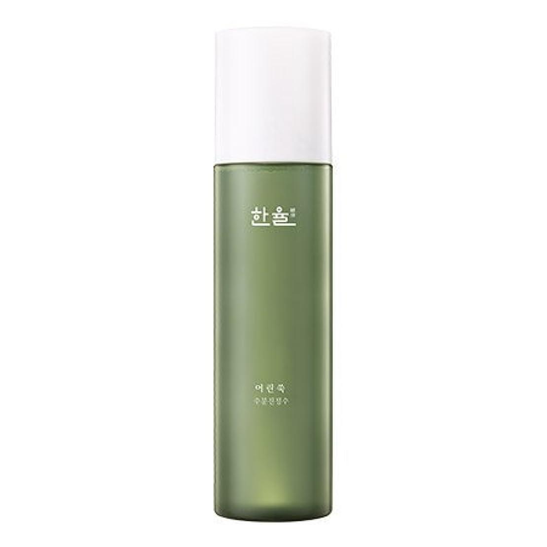 つぶやき手のひら映画HANYUL Pure Artemisia Fresh Calming Water 150ml