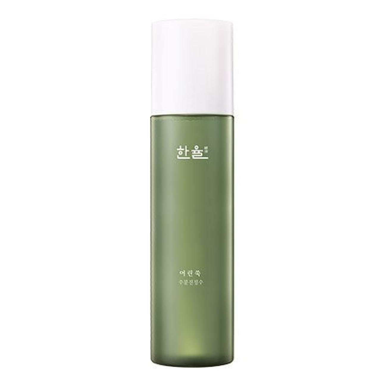 民族主義魅惑的な視力HANYUL Pure Artemisia Fresh Calming Water 150ml